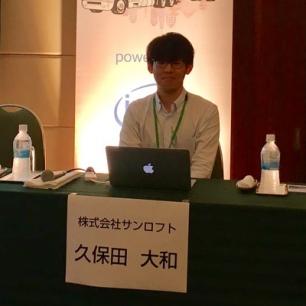 AWS Cloud Roadshow 2016 名古屋