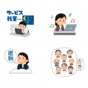 業務分析のできる日報システム PCA戦略フォーラムin大阪