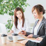「働き方改革」に役立つ4分野のITツール【中小企業向け】