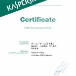 KIPS Championship日本大会 2019 第1回にて優勝しました